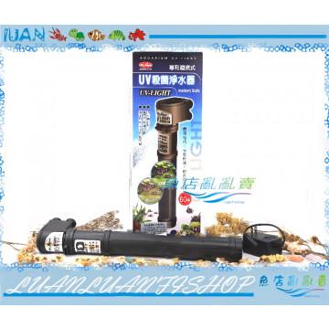 D-91台灣Mr.Aqua水族先生一代UV迴流式殺菌燈60W殺菌淨水器.淨化水質.綠水救星
