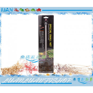 台灣UP雅柏D-299-7.5-R小型魚蝦專用網/魚網/蝦網(可伸縮)圓形(大)7.5cm