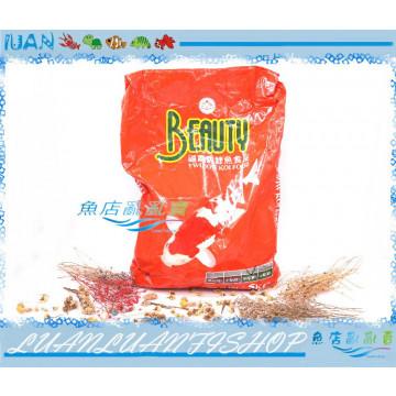 台灣BEAUTY福壽二代新配方高級錦鯉飼料綠色5kg中顆粒(約0.5mm)揚色成長