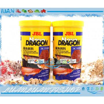 德國JBL珍寶Novo Dragon龍魚條狀飼料1L(上浮性)1000ml龍魚主食x2(2罐)