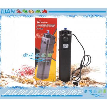 SUNSUN森森JUP-23内置沉水三合一UV殺菌燈13W過濾器800L/H(溶氧.殺菌.淨水)