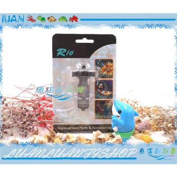 AA010021台灣RIO摩爾PH2100沉水馬達專用替換零件陶瓷軸心+磁鐵扇葉PH-2100