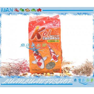 HT331L台灣Alife海豐Koi全錦鯉綠藻飼料1kg大粒(綠)錦鯉魚飼料1包/5包/10包/20包