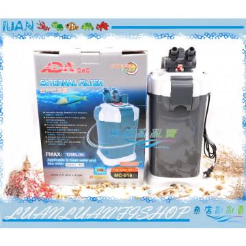 中國ADA亞迪亞MC916外置式過濾桶25W(圓筒/圓桶)1200L/H淡.海水適用