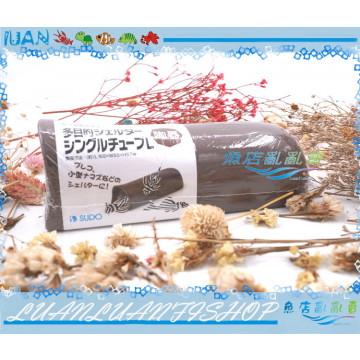 日本SUDO陶罐土管S849底棲異型繁殖甕(L號)16.5×5.5×5.5cm單開口產卵筒(躲藏繁殖)