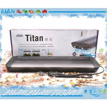 台灣ISTA伊士達IL-470泰坦Titan可調光LED水草造景燈3尺吊燈(90cm)可調色溫.亮度