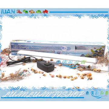 台灣ISTA伊士達EL-853二代高瓦數高效能省電LED跨燈2尺60cm(藍白光)海水缸、軟體培育顯色