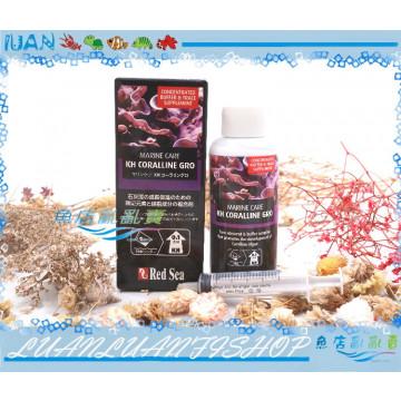 以色列Red Sea紅海R22001鈣藻成長劑100ml海水、珊瑚軟體缸、營養添加劑