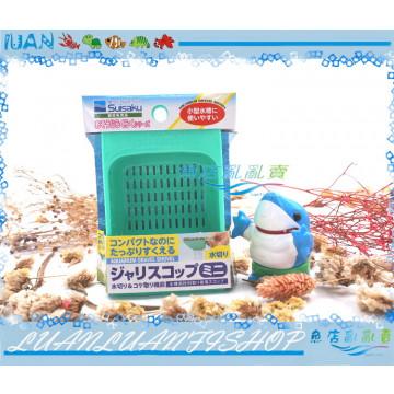 日本Suisaku水作F-5290三合一迷你砂鏟(鏟砂.瀝砂.整平.沙鏟)魚缸清潔用具