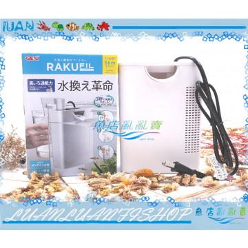 日本GEX五味G-116-1二合一換水+過濾器(白色)內置沉水過濾(3秒快速換水)