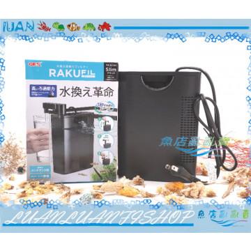 日本GEX五味G-116二合一換水+過濾器(黑色)內置沉水過濾(3秒快速換水)