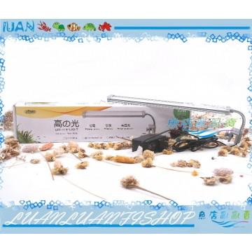 台灣ISTA伊士達EL-613高之光LED高亮度水草夾燈27cm(白光)蛇管燈具