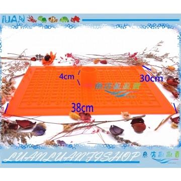 橘色 底濾蓋板 過濾底板 38×30cm(單片含上管有4cm)