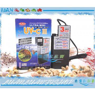 D-88水族先生MA.AQUA三代內置沉水動力式UV-C迷你9W殺菌燈PL9W除綠水.除藻