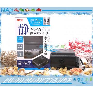 日本五味GEX 新型打氣機2000S(單孔微調)空氣馬達.日本銷售NO.1
