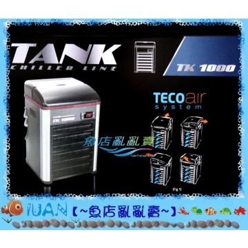 ISTA伊士達控溫器專用感溫線微電腦型/晶片型控溫器適用