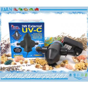 台灣Leilih鐳力-外接式UV殺菌燈3W除藻活動殺菌.抑制藻類(淡、海水缸皆可)