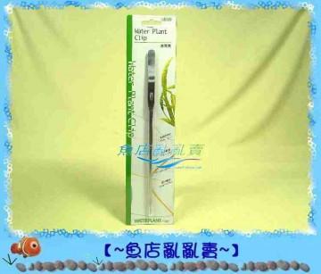 台灣UP雅柏D-616新款專業級不銹鋼水草剪刀/平剪(16cm簡短型)