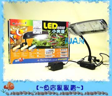 台灣UP雅柏PRO LED Z超薄型水草專用1.5尺燈具45cm(白燈)新安規認證