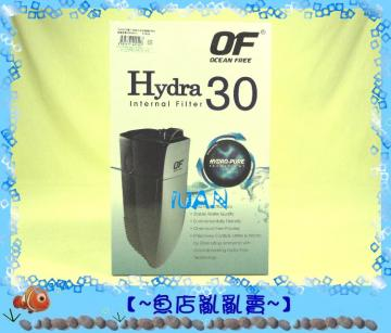 愛洁Hydra 30電子活菌完全過濾機IF091沉水過濾器(過濾.淨水.培菌)