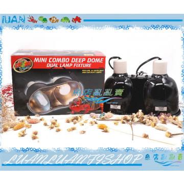 美國Zoo Med兩棲爬蟲100W雙燈吊式陶瓷加熱迷你型雙燈罩