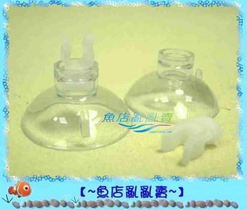 風管吸盤二個一組(透明)空氣幫浦打氣馬達軟管空氣管矽膠軟管使用