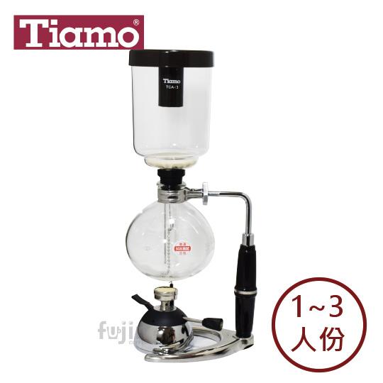 Tiamo 虹吸咖啡組3人份(TCA-3附登山爐組)
