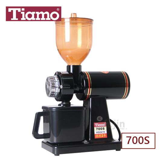 Tiamo 700S 義大利刀頭電動磨豆機-黑色(送篩粉器)(HG0419)