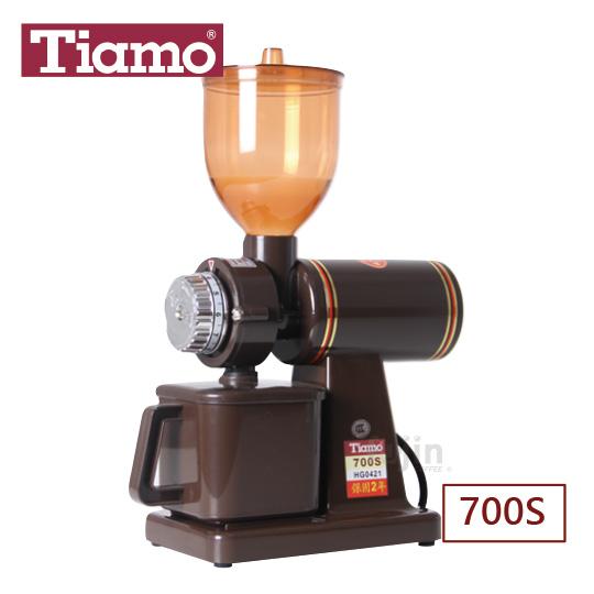 Tiamo 700S 義大利刀頭電動磨豆機-咖啡色(HG0421)