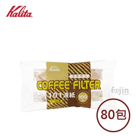 Kalita 101濾紙100入 整箱(80包)批發另有優惠