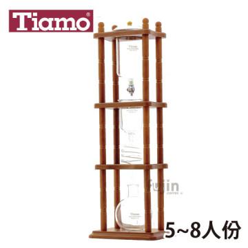 Tiamo 中冰滴5~8人份(方型座)