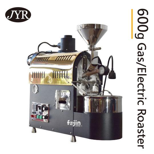 【JYR台灣】600g 傳統型咖啡烘豆機 (附滅煙器 )