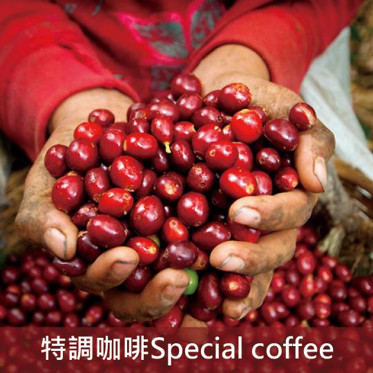 那庫魯 肯加鑽石特調咖啡(中深焙4)