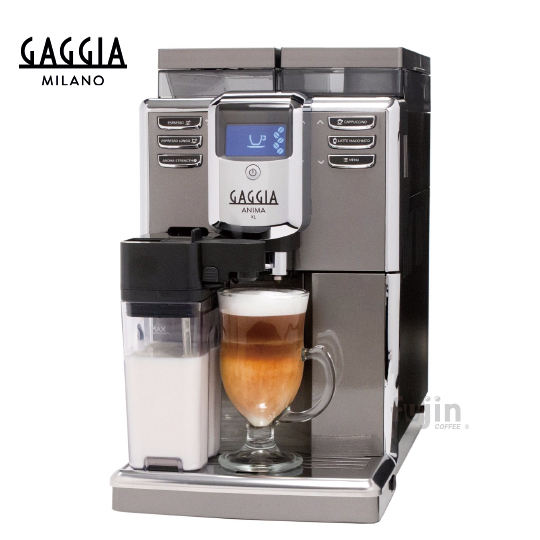 GAGGIA ANIMA XL 全自動咖啡機(HG7275)