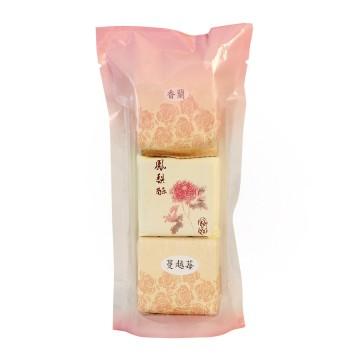 純手工精製鳳梨酥/蔓越莓酥/香蘭酥禮盒裝