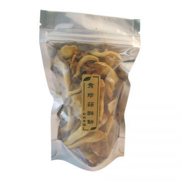 秀珍菇酥餅(芥末)