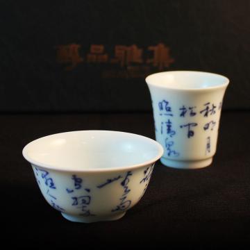 壽桃對杯組(牙白長方托)