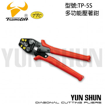 TsunodaKing TTC 角田 省力型壓著鉗 壓接鉗 日本製 TP-5S