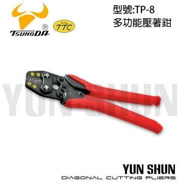 TsunodaKing TTC 角田 省力型壓著鉗 壓接鉗 日本製 TP-8