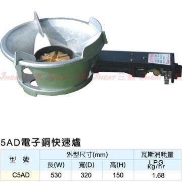 =C5AD=5AD快速爐