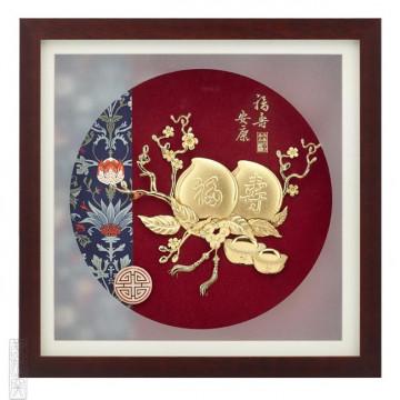 立體金箔畫~典雅系列~福壽安康-雅鑑鑫品