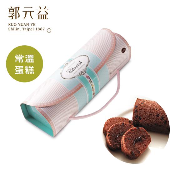 心寵兒常溫蛋糕-巧克力捲心糕<br>(限台灣)