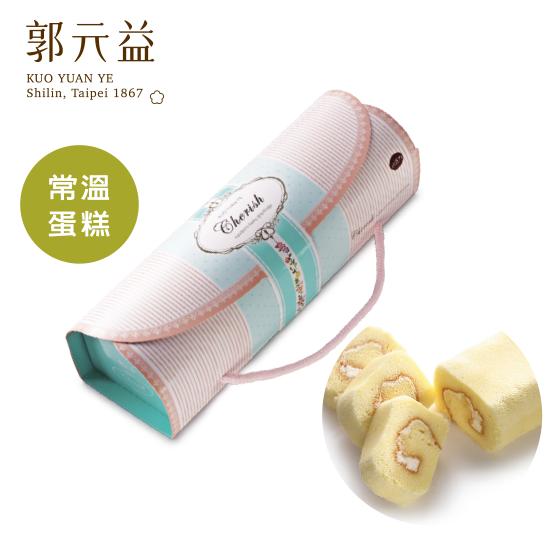 彌月【郭元益】心寵兒常溫蛋糕-蜜匠蛋糕捲(限台灣)