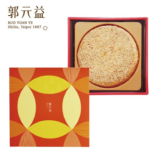 喜餅【郭元益】12兩芝核香蛋(葷)(限台灣)