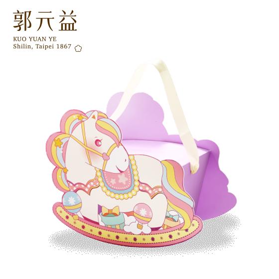 彌月【郭元益】搖搖小木馬  Little Rocking Horse(限台灣)