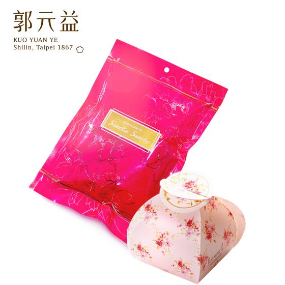 婚禮小物【郭元益】甜心喜糖袋+幸福玫瑰粉紅喜糖盒組合(限台灣)