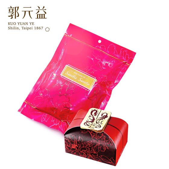 婚禮小物-甜心喜糖袋+喜稟喜糖盒組合(限台灣)