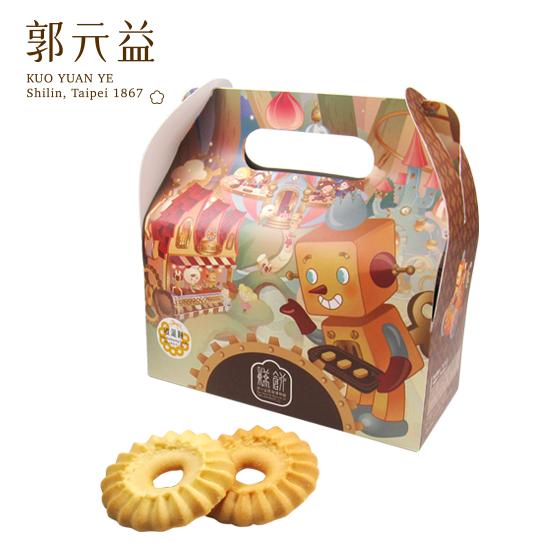 【郭元益】收涎餅提盒<br> 涎を止めるおクッキー(限台灣)