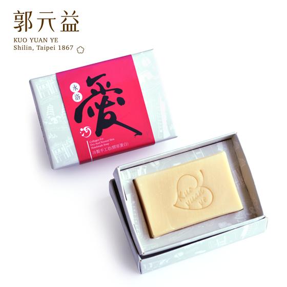 婚禮小物-永浴愛河膠原蛋白保濕皂(限台灣)