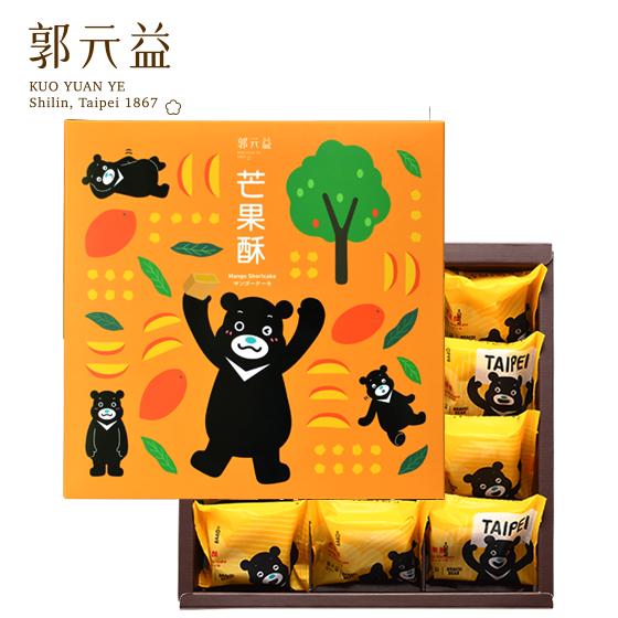【郭元益】熊讚芒果酥11入 <br>マンゴーケーキ